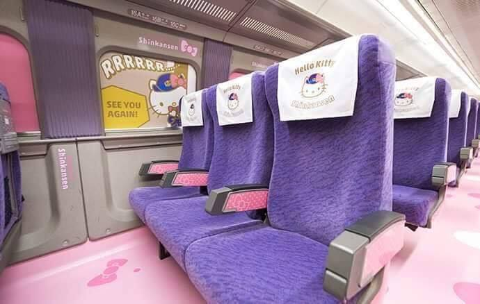 3d4a6cd75 The eight-car train, whose white body is decorated with images of pink  ribbons to mimic the look of the popular character of Sanrio Co., operates  one ...