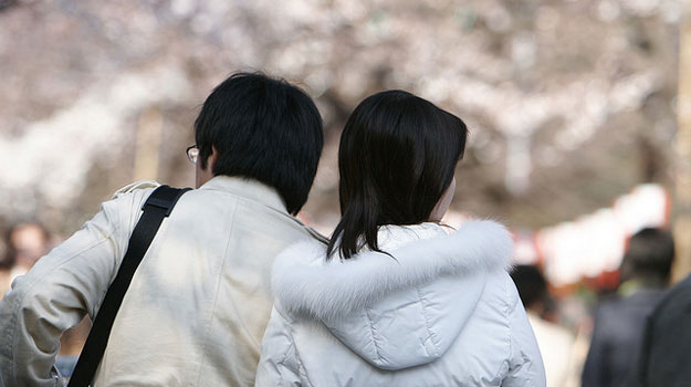 japan ai relationship, <b> #RelationshipGoals: Japan will use AI to give people love lives </b>